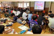 Tỉnh dòng Salêdiêng Nhật bản tổ chức trại hè Kinh Thánh để cổ vũ ơn gọi