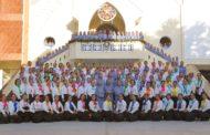 Trại truyền thống lần thứ XXVII với chủ đề: