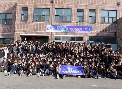 Nhà sinh hoạt của VIDES (Phong trào thiện nguyện quốc tế nhằm giúp phát triển nền giáo dục Salêdiêng) tại tỉnh dòng FMA Hàn quốc