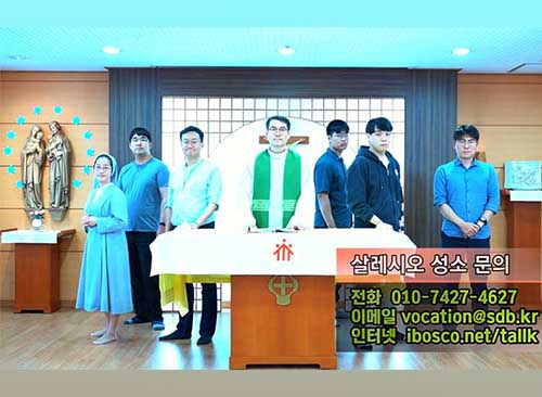 Tỉnh dòng Hàn quốc tổ chức 5 ngày tập huấn về Truyền thông xã hội cho các thầy tập sinh