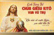 Vua Giêsu, vị thẩm phán